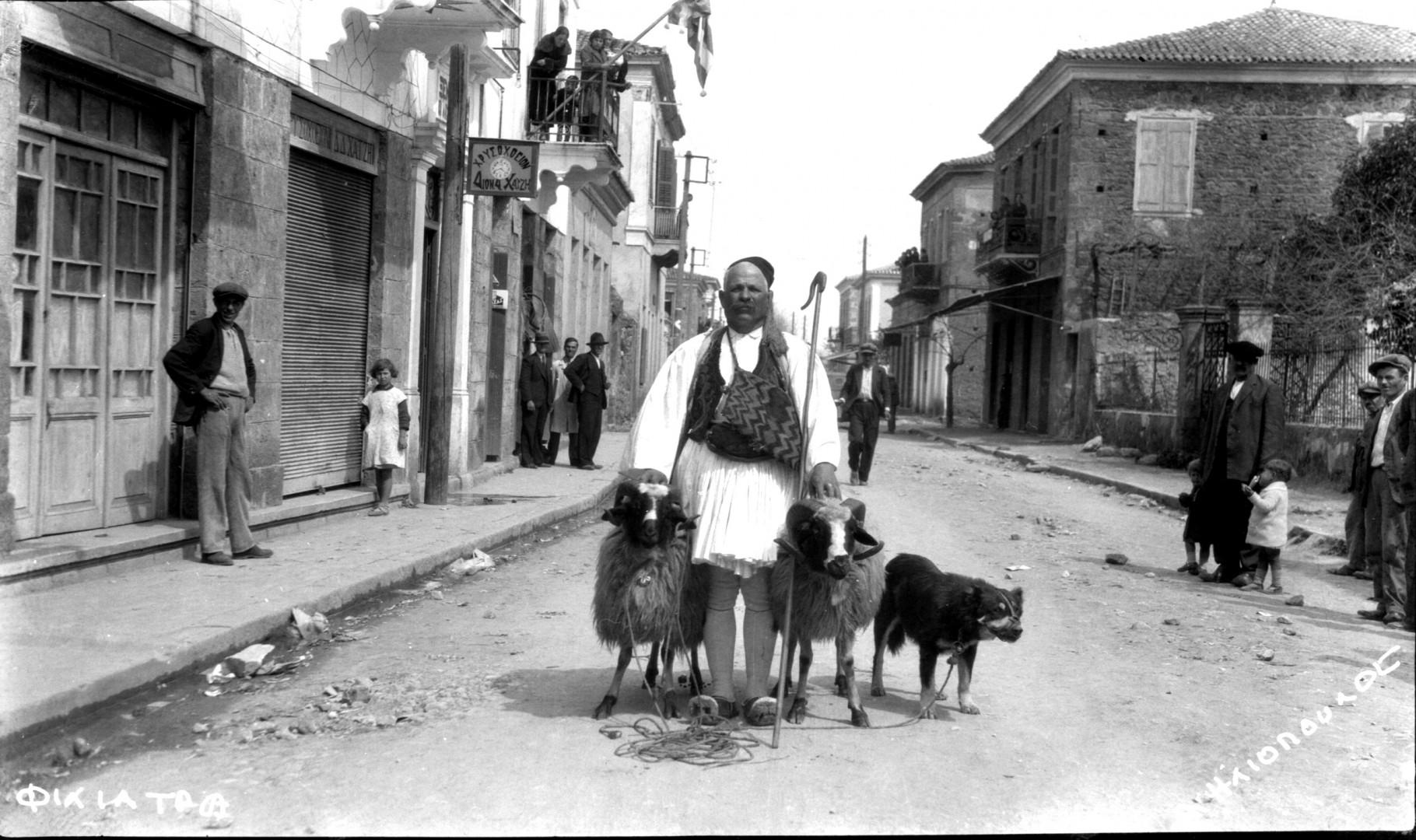 photographic archive Iliopoulos filiatra