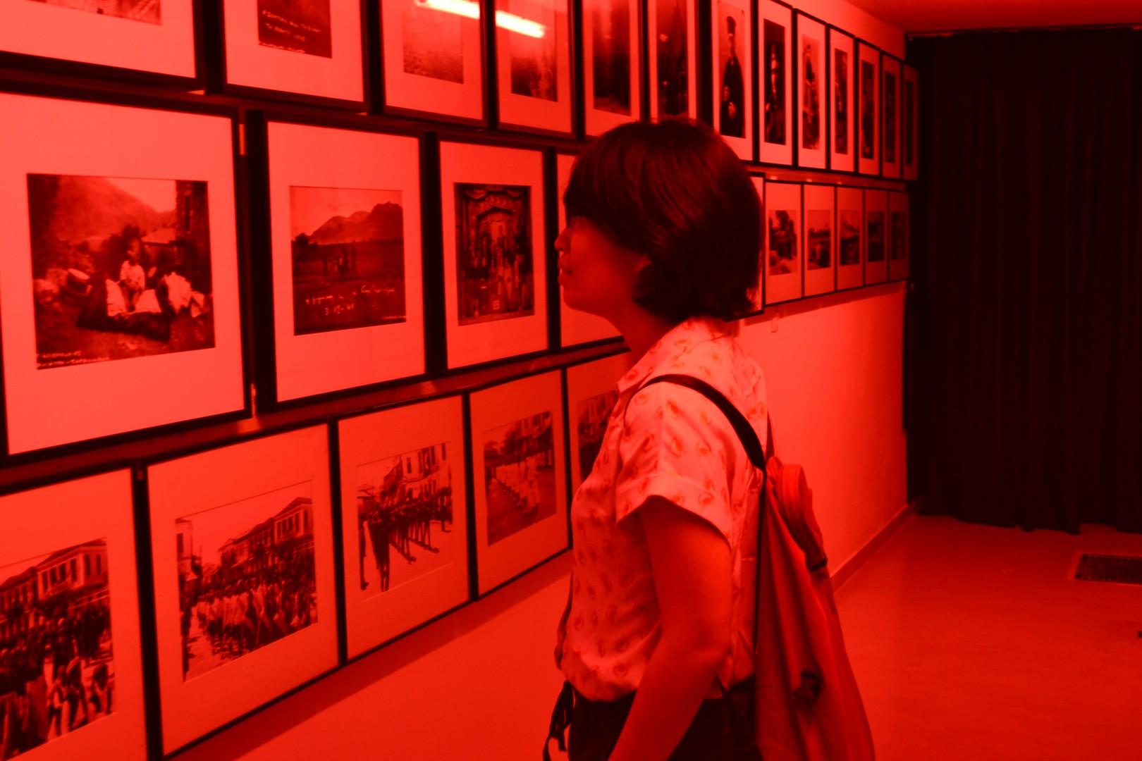 photographic archive